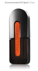 Avon мужской парфюм Full Speed ( 75 мл)